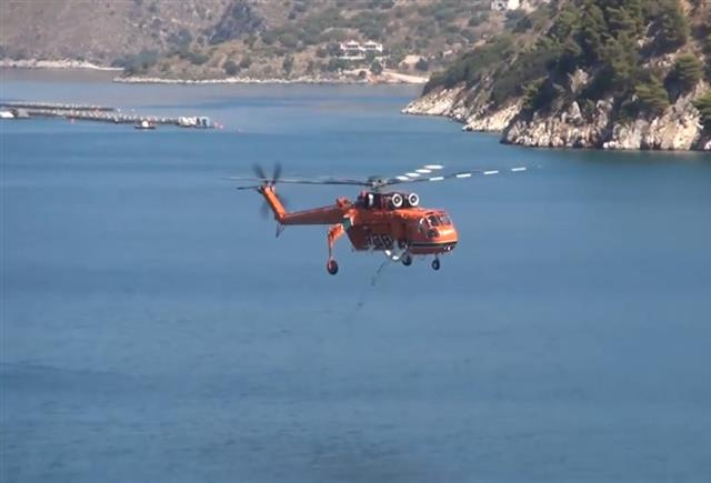 NSPA supports firefighting in Greece
